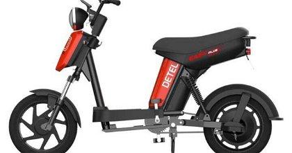 Detel, un fabricante de teléfonos móviles, ha creado su propio ciclomotor eléctrico